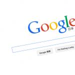 検索エンジンの対策についての誤解(SEOのウソ?ホント?)