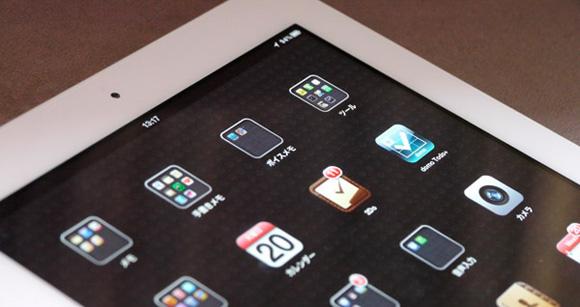 iPadはじめました。(3代目iPadレビュー)