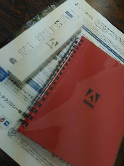 Adobeのノート&ボールペン
